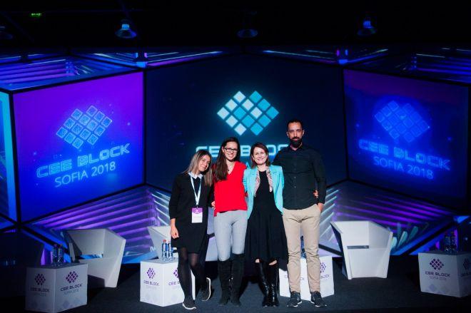 CEE Block Sofia 2018 (Demo)