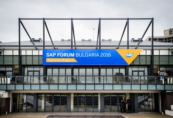 SAP Forum (Demo)