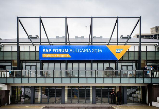 SAP Forum (Demo)