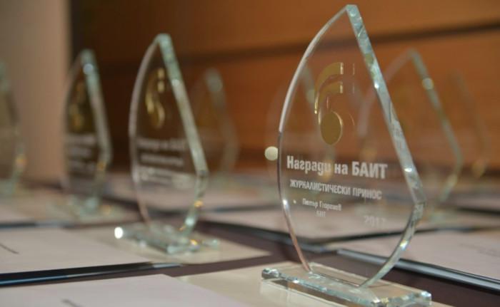 bait-awards-2018