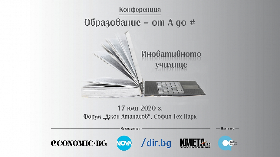 item_digieduconf1