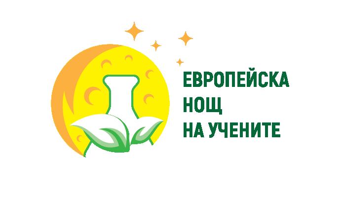 Logo-Evropeiska Nosht na uchenite-w-01